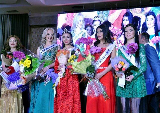 Kırgızistan güzellik yarışması