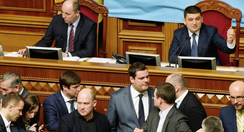 Ukrayna parlamentosu