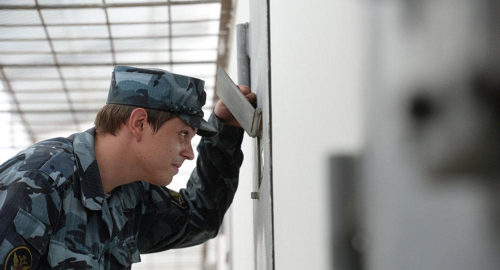 Rusya'da bir cezaevi
