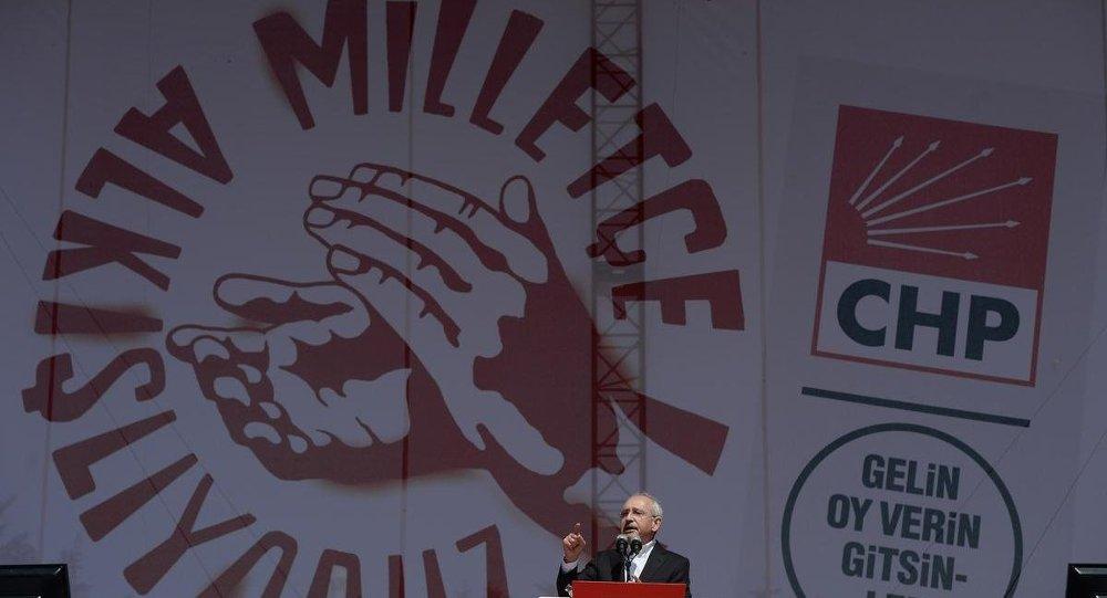 CHP'nin 'Milletçe Alkışlıyoruz' mitingi