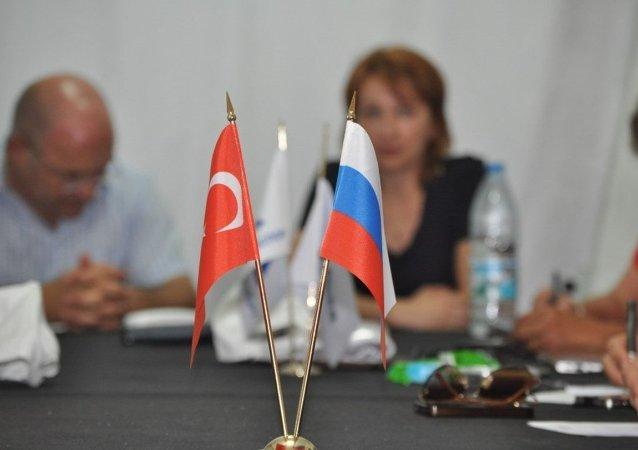 Türkiye-Rusya bayrakları