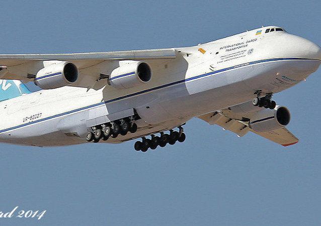 Ukrayna kargo uçağı