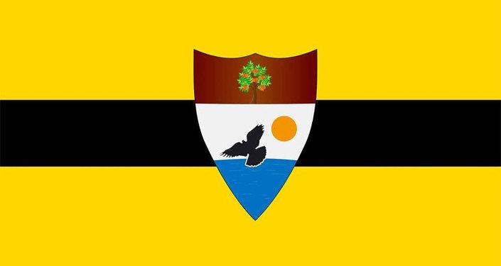 Liberland bayrağı