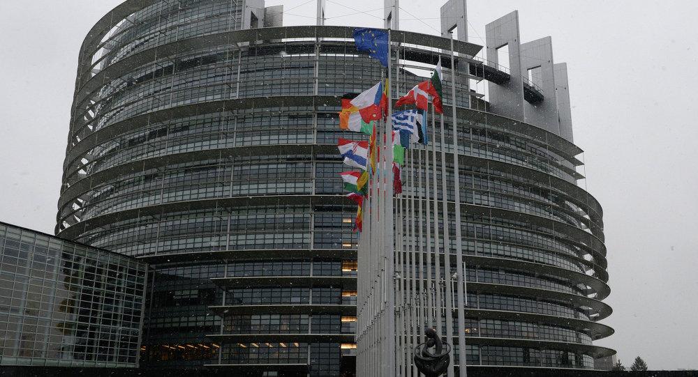 Strazburg'daki Avrupa Parlamentosu binası