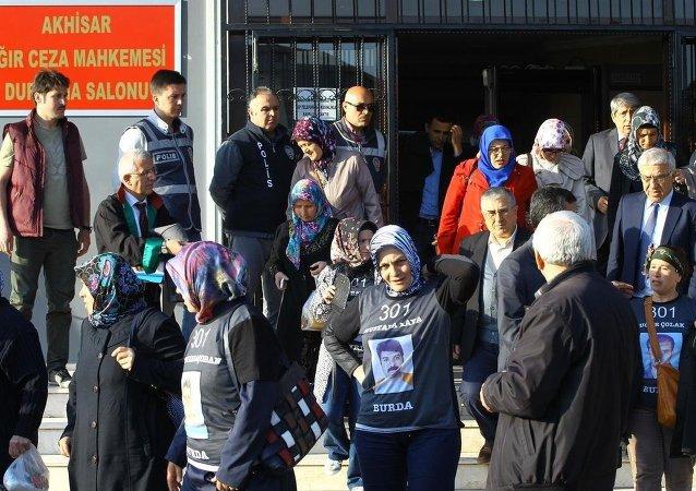 Soma'daki maden faciası davası