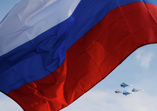 Rusya Hava Kuvvetleri