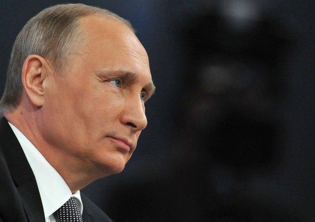 Vladimir Putin ile Direkt Hat Programı