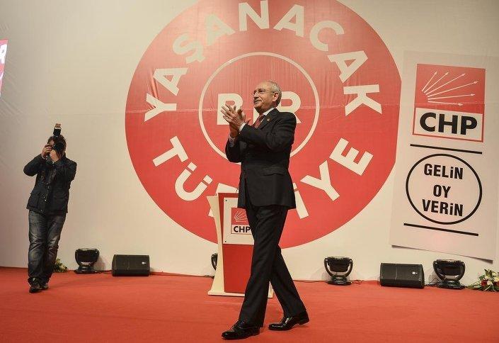 CHP, 7 Haziran'da 'Yaşanacak bir Türkiye' sloganıyla oy isteyecek.