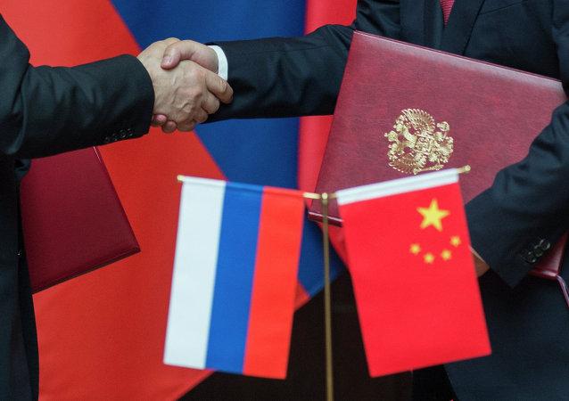 Rusya-Çin ilişkileri