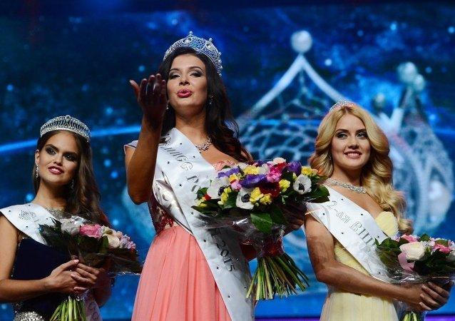 Miss Russia 2015 bir