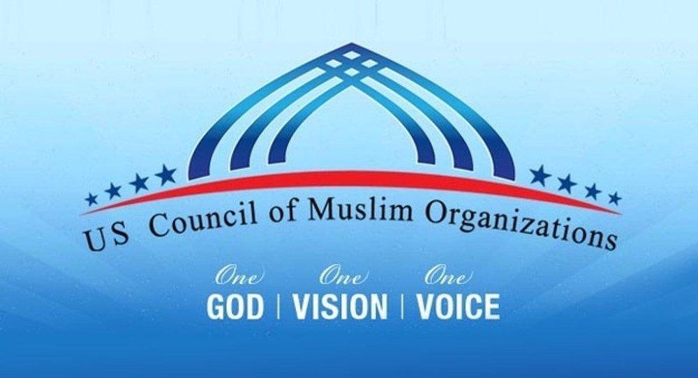 ABD Müslüman Organizasyonları Konseyi