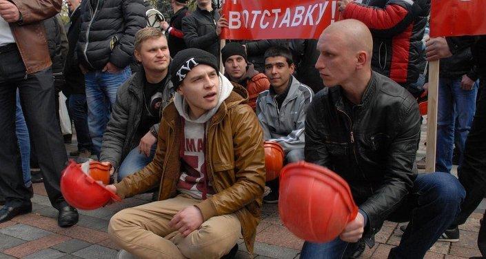 Ukrayna madenci