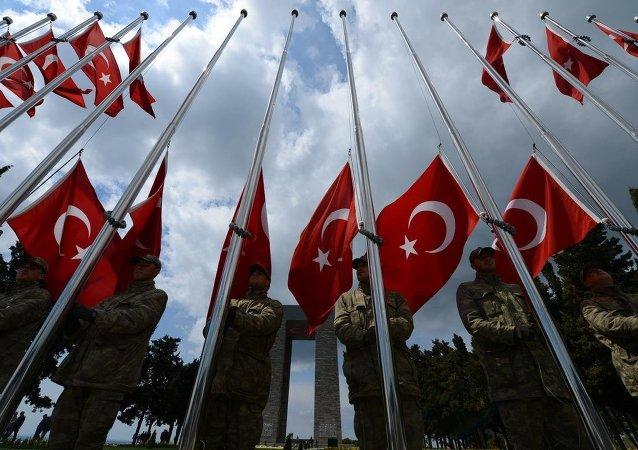 Çanakkale Kara Savaşları'nın 100. Yıl Dönümü