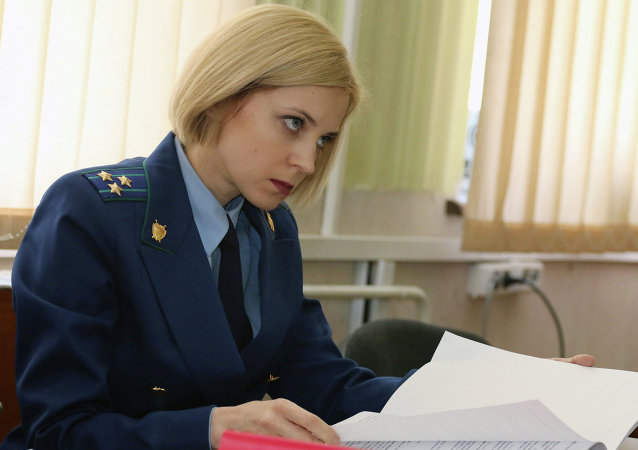 Kırım Başsavcısı Natalya Poklonskaya