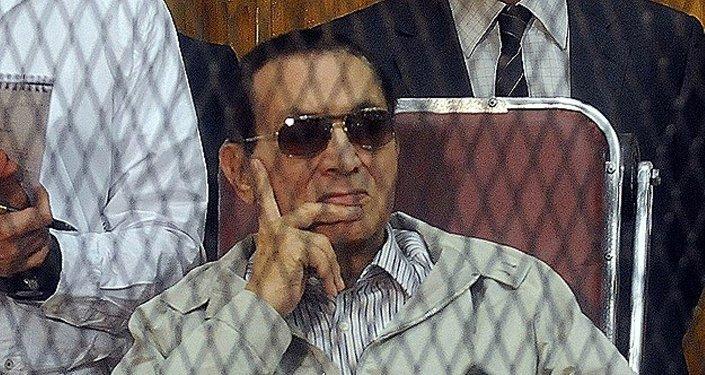 Devrik Mısır Cumhurbaşkanı Hüsnü Mübarek