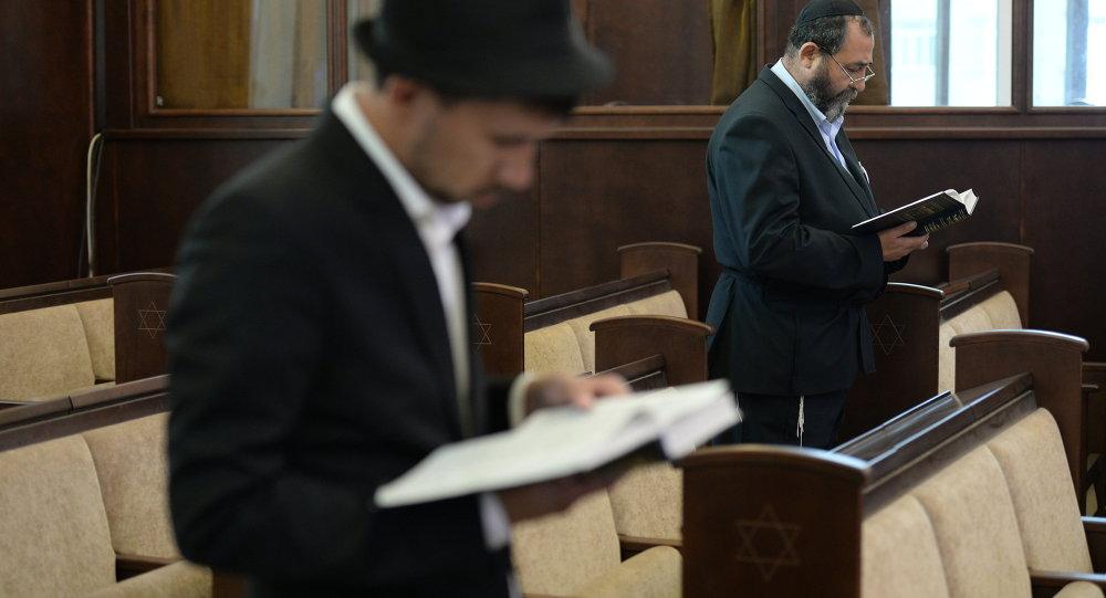 Yahudi cemaati