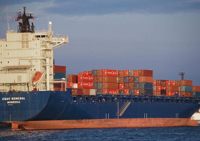 ABD yük gemisi