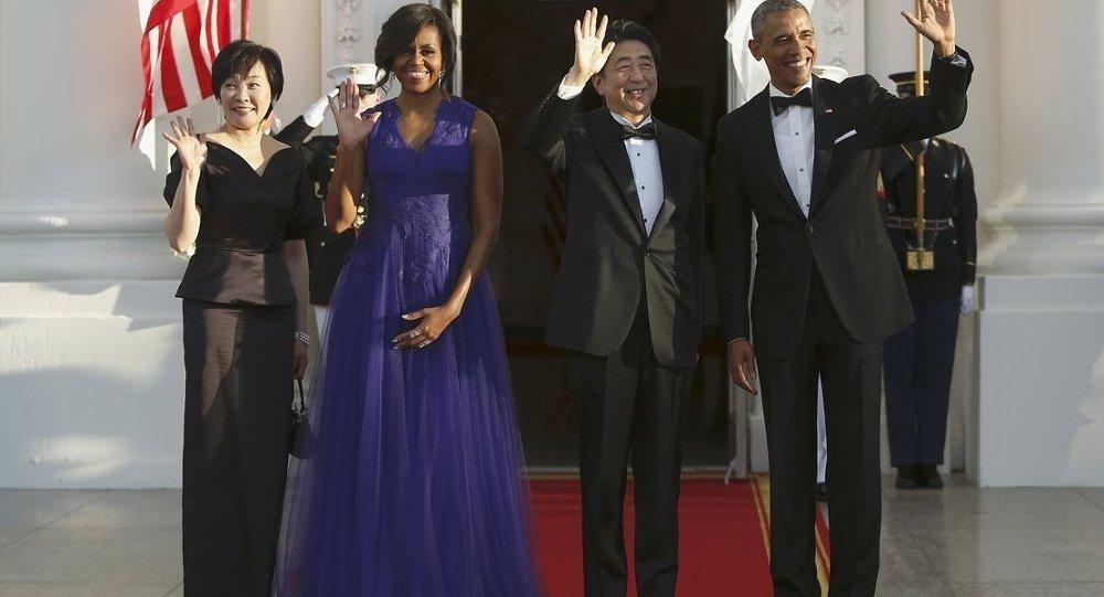 Japonya Başbakanı Şinzo Abe'nin ABD ziyareti
