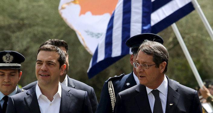 Nikos Anastasiadis & Aleksis Çipras