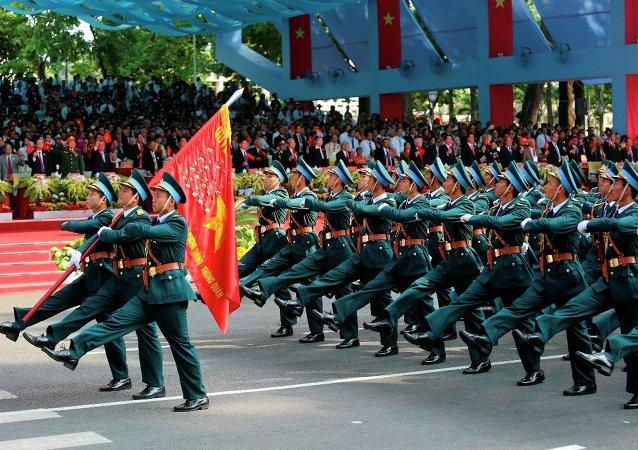 Vietnam Savaşı'nın 40. yıldönümü