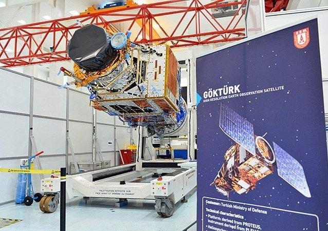 Uzay Sistemleri Entegrasyon ve Test Merkezi