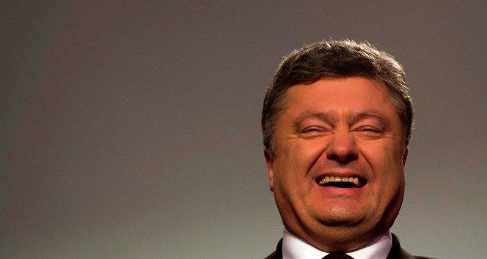 Ukrayna Devlet Başkanı Pyotr Poroşenko