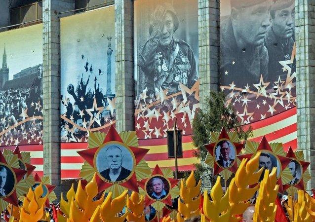 Kırgızistan'da Zafer Bayramı