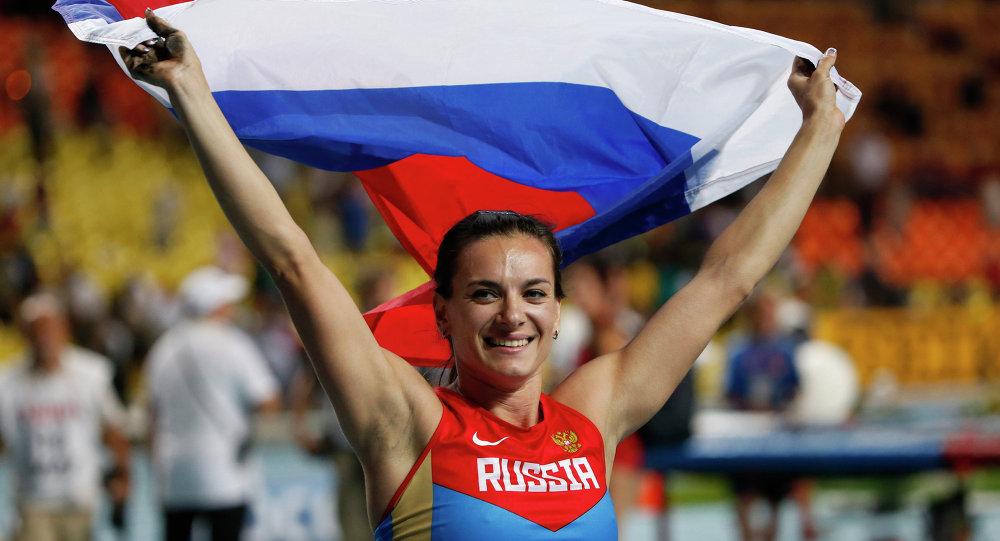 Yelena İsinbayeva