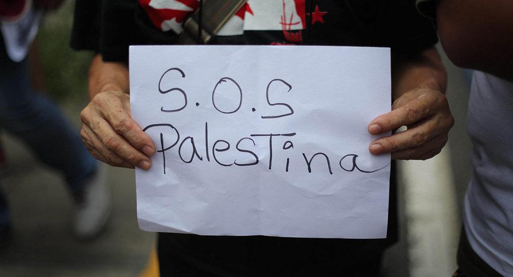Venezüella'da Filistin'e destek gösterisi