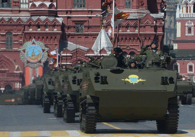 BTR-MDM Rakuşka isimli zırhlı personel  taşıyıcı