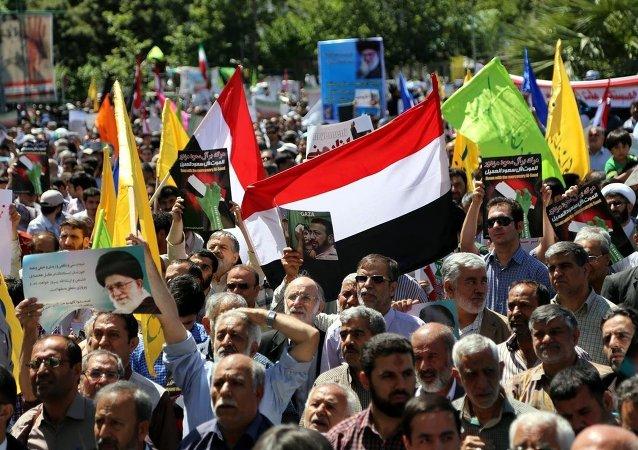 İran'da Yemen'e destek gösterisi