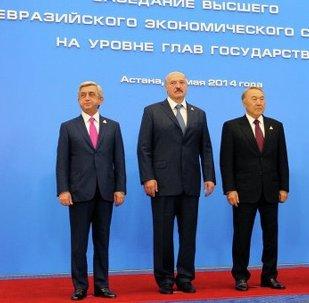 Avrasya Ekonomik Birliği (AEB) Yüksek Konseyi Moskova'da toplandı