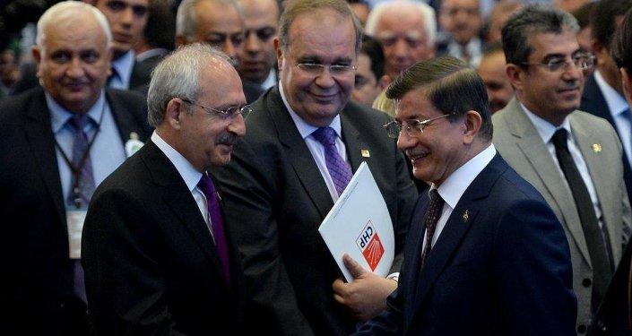 Ahmet Davutoğlu ve Kemal Kılıçdaroğlu