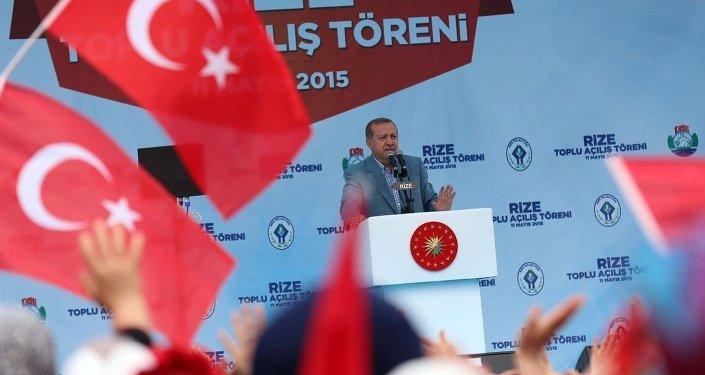 Recep Tayiyp Erdoğan