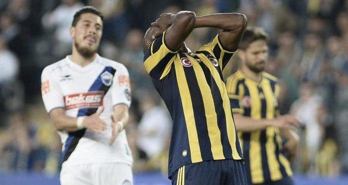 Fenerbahçe ve Kayseri Erciyesspor