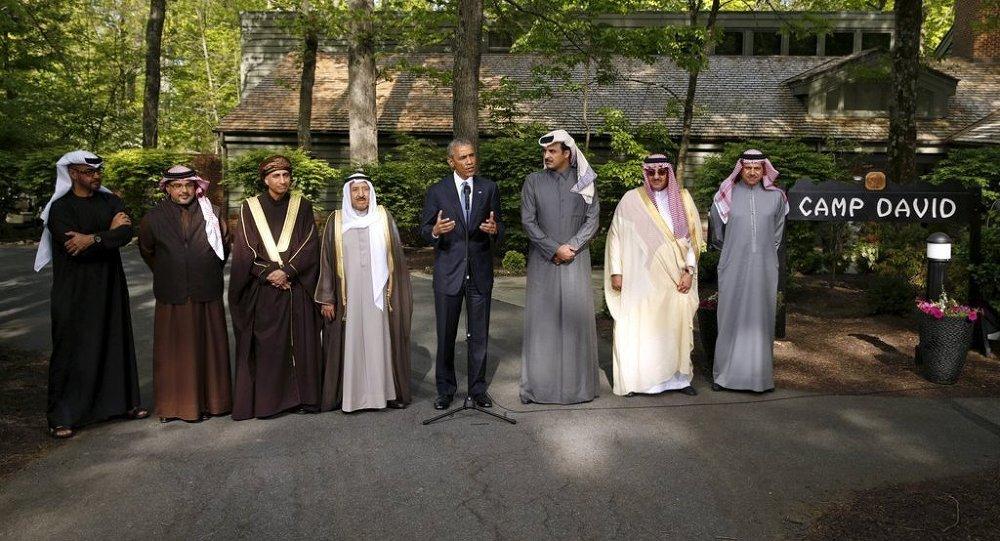 Camp David - Barack Obama -  KİK temsilcileri
