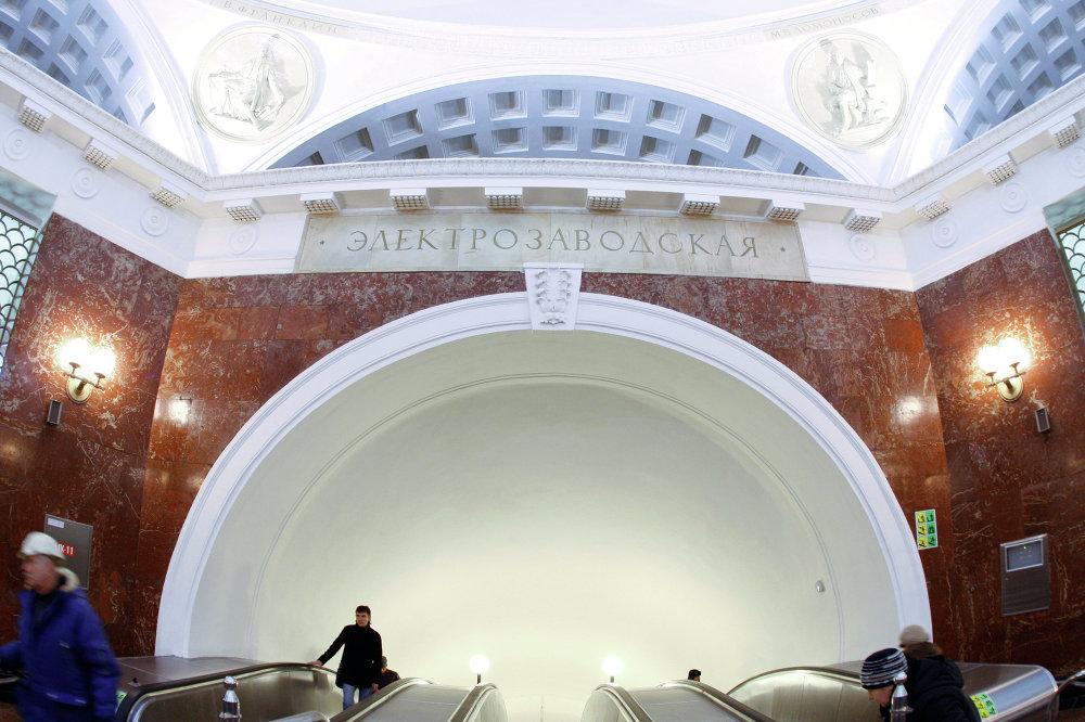 Moskova Metrosu