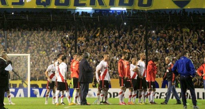 Arjantin futbol