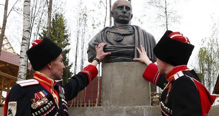 Putin heykeli