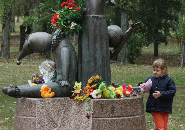 Babiy Yar vadisindeki Sovyet anıtları
