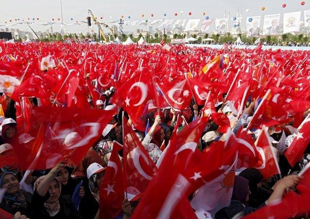 Türkiye bayrağı