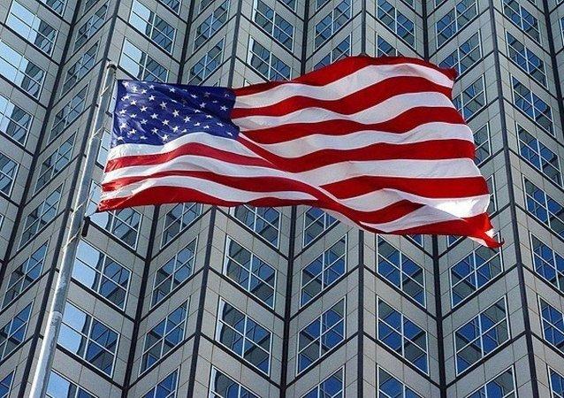 ABD bayrak