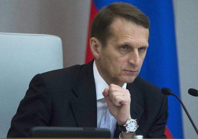 Sergey Narışkin