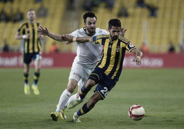 Fenerbahçe ile Bursaspor