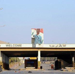 Suriye-Irak sınırı