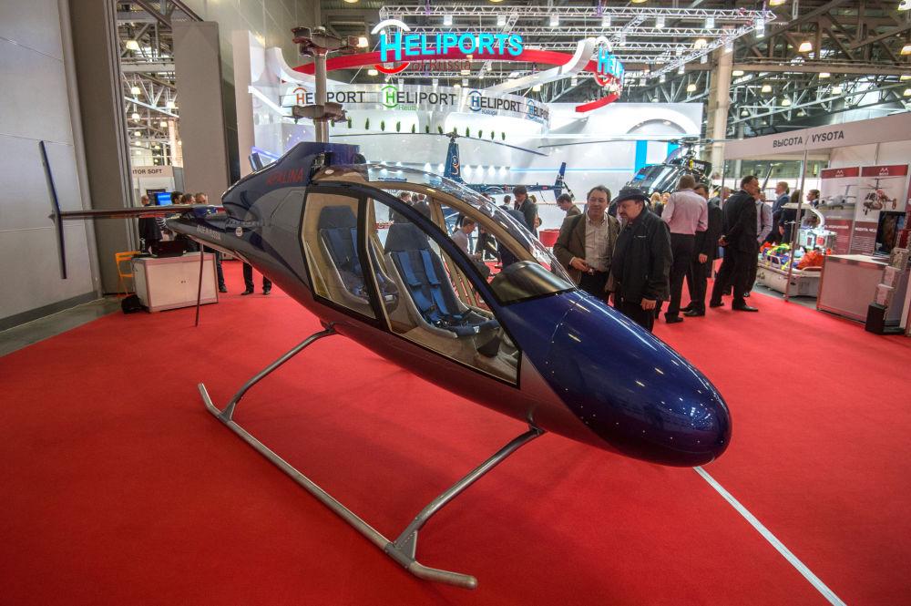 2015 HeliRussia isimli 8. Uluslararası  Helikopter Endüstrisi  Fuarı'nda görücüye çıkan Afalina helikopteri.