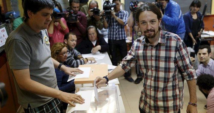 İspanya'da yerel seçimlerde oy verme işlemi başladı