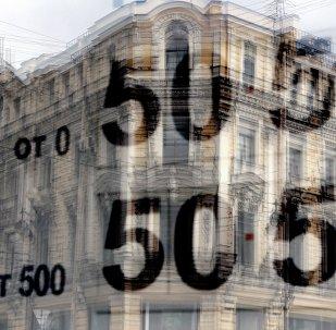 Rusya-Dolar