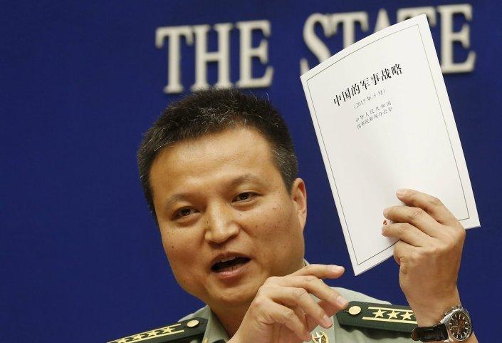 'Beyaz Kitap'la, Çin geleneksel olan 'kara, denizden üstündür' ilkesini terk ediyor.