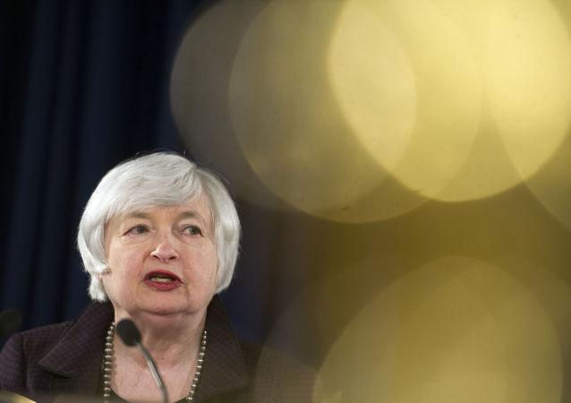 Fed Başkanı Janet Yellen